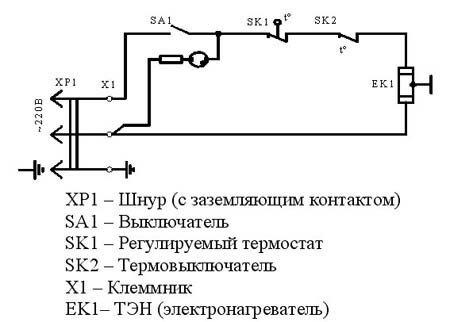 Термовое реле — соединение в