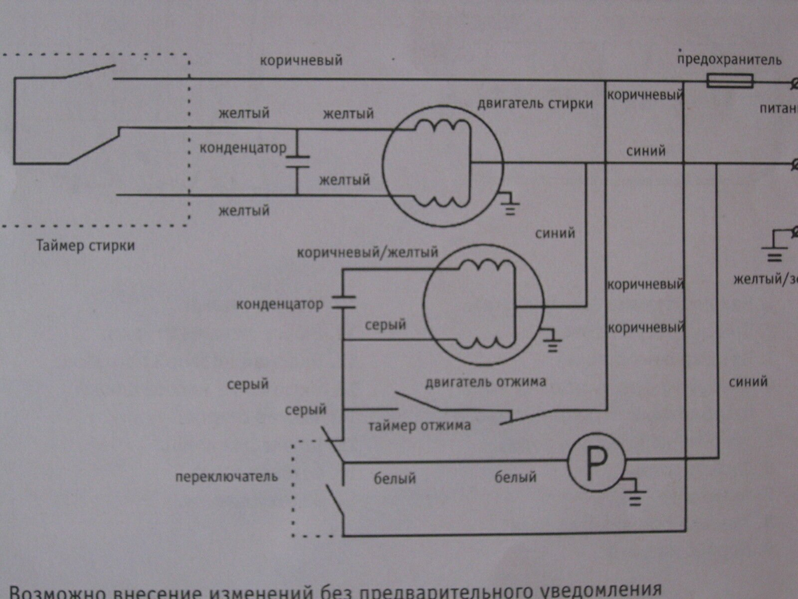 """,""zapiski-elektrika.ru"