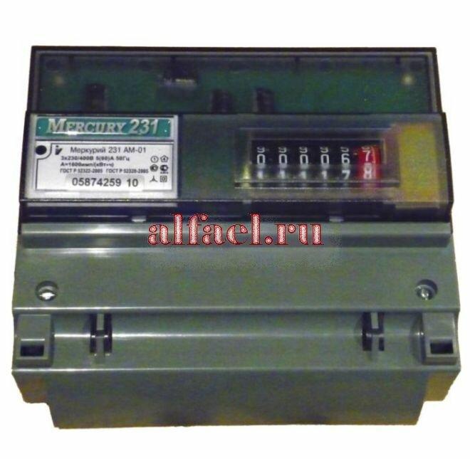 Меркурий 231 АМ-01 5-60А