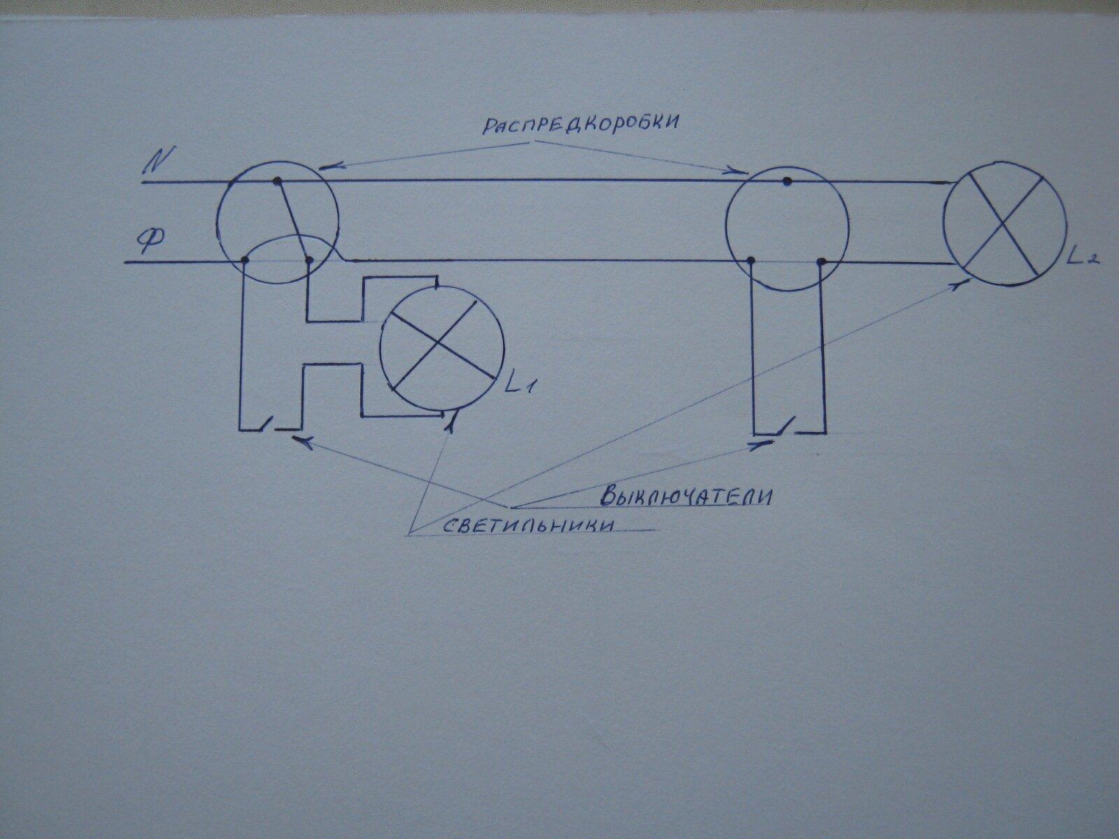 Схема подключения двух выключателей на одну лампу