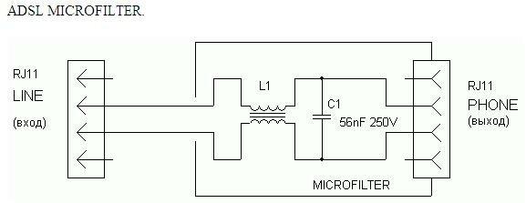 схема ADSL микрофильтра