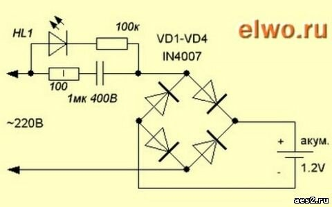 Электрическая схема зарядного