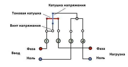 Схема однофазного