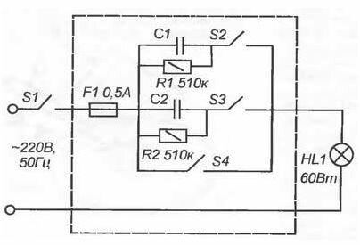 Настольная лампа Inspire Хипо 1xG23х11 Вт, пластик/металл