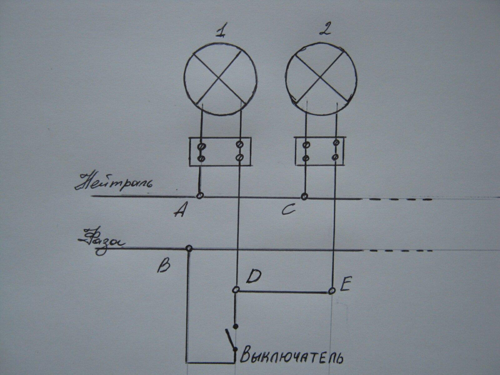 схема скрутки выключатель