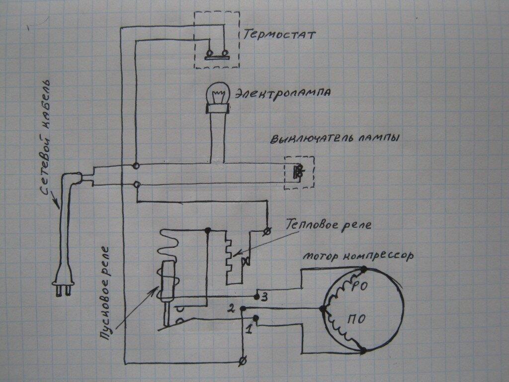 Холодильники минск схемы электрические