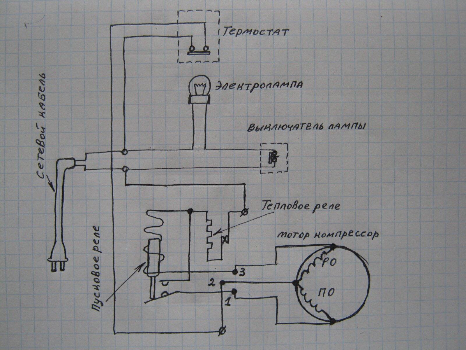 Электрическая схема подключение компрессора от холодильника