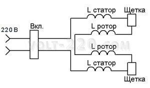 Коллекторный двигатель переменного тока 220в схема подключения