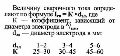 2009_4_4_0[1]