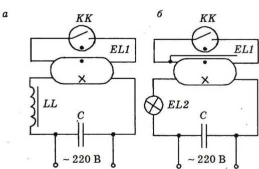 electro-51[1]